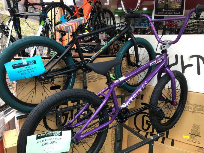 ofertas-y-rebajas-bicicletas-bmx